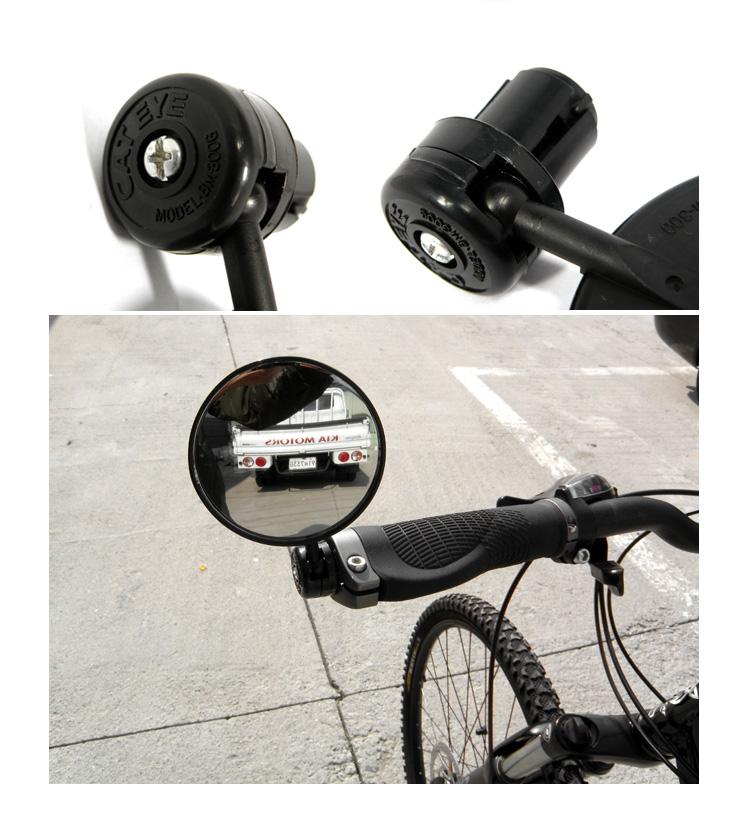 cat-eye-ogledalo-300-g